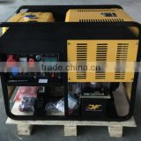 China factory power 10kva electric diesel generator dynamo price list
