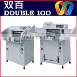 hot sale 480 Hydraulic paper cutter made in China