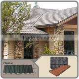 Sand Coated Steel Roof Tile/Classic cheap roofing sheets/metal roofing shingles Classic Roman Bond stone coated metal roof tiles
