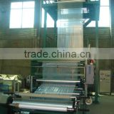Mulch film extruder width back to back winder film blowing/blown machine