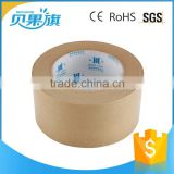 all colors different size sticky waterproof custom printed packing kraft paper adhesive tape jumbo roll