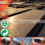 Steel Structure building used steel road plates for sale steel sales