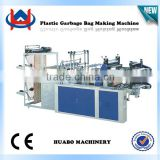 Plastic perforated garbage bag on roll making machine                                                                         Quality Choice