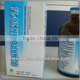 Penicillin G Procaine and Dihydrostreptomycin Sulphate Suspension Injection
