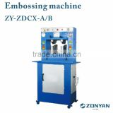 hydraulic insole molding machine High Quality Insole Molding Machine High Quality Forming Machine