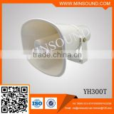 YH300T 30W ABS Horn Speaker with/without transformer Good Quality Passive PA Speaker