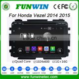 Funwin Android 4.4.4 car multimedia system in dash for Honda Vezel 2014 2015 gps navigation android bluetooth