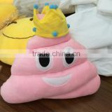 Custom new Emoji Emoticon poop pillow/car poop crown cushion/bed cushion Stuffed Plush Soft Toy