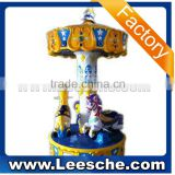 LSJQ-084 Attractive kids carousel for sale used amusement games mini fairground ride small carousel for sale