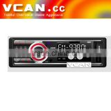 Car USB SD Bluetooth DAB+ MP3 Radio Player VCAN0793