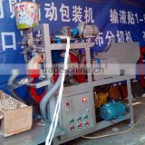 Automatic two head cotton swab making machine K-MQJ-A cotton bud making machine