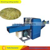 Neweek fiber waste cloth cotton rag cutting machine