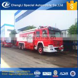 CLW advanced 18 meters 18m high spray fire engine truck for water and foam spraying 10000 liters water tank