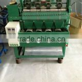 pot scourer knitting machine