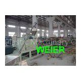 PE / PP / PVC And WPC Door Board Production Line , WPC Extrusion Machine