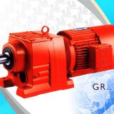 R Series Helical Gear Motor