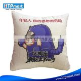 high quality blank plain cotton pillow case,linen sublimation pillow cover for printing