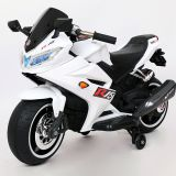 Kids Electric Motorbike Hot sale ride on toys kids electric car/wholesale CE baby toys car big kids electric/fashion electric car for kids to drive