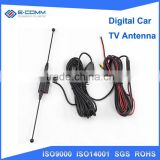 Copper Bar Car Digital TV Active Antenna Mobile Auto DVB-T ISDB-T Aerial with Amplifier Booster and SMA Connector