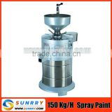 Grain powder grinder power 2.2KW electric grain grinder productivity 150kg/h grains grinder machine spray paint(SY-SG150 SUNRRY)
