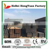 Scrap Steel Beams Used For Building China Wholesale