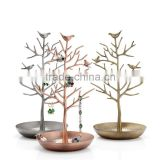 Luxury Free Standing Bird and Wire Tree Vintage Copper Jewelry Display