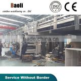 High speed 3/5/7 ply Corrugated paperboard production line/packaging machine/Carton box making machine prices