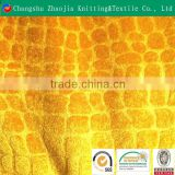 China manufacturer alligator polyester and spandex fabric combed velvet/velour ZJ024