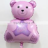 Inflatable cute baby bottle bear foil balloon of pink color
