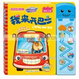 Latest new design with high quanlity picture book with sound module