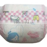 Baby Diapers in Bulk Packing