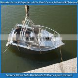 Gather aluminium boat, aluminum fishing boat, small aluminum fishing boat for sale