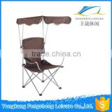 Folding beach chair with Sun shade