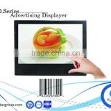 15 inch lcd tv Advertising Display, hotel lcd advertising screen Barcode and Touch 15inch 1080p monitor