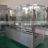 Automatic glass syrup bottle filling capping machine/Pharmaceutical syrup filling machine