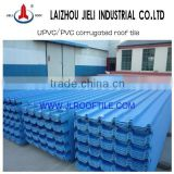 blue trapezoidal pvc roof tile