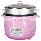 National rice cooker stainless steel inner pot