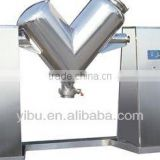 ZKH(V) blender drying equipment& Blender machine(powder mixer laboratory)