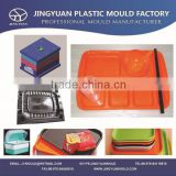 OEM Custom diningroom high quality plastic food plate mould manufacturer / Restaurant plastic injection food plate mold supplier