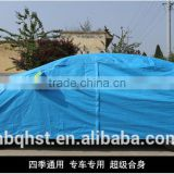 ANTI-UV WATERPROOF DUSTPROOF Car Cover