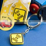 Baby on Board Keychain Favors