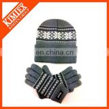 Fans knitted boys hat and gloves