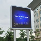P6.25 Outdoor LED Display