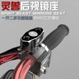 Spirit Beast motorcycle modified handlebar  cool rearview mirror  holder 8/10mm  EL201 L2