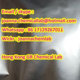 4-Acetamidophenol Paracet amol lowest price white powder real manufacturer (joanna-chemicallab@hotmail.com)
