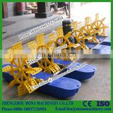 Multi-Impeller Paddlewheel Aerator, with 10 and 16 Impellers