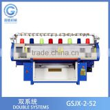Hot sale 3D computerized shoe upper machines flat knitting machine