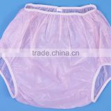 Waterproof Adult Diaper And Plastic Pants