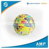 8.5 Rubber indoor playground ball
