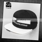 China baseball hat snapback cap and hat manufacturer custom made all kinds of acrylic or cotton custom snapback cap wholesale